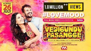 Cover images Vedigundu Pasangge - #Love Mood OST | Mervin Solomon, Datin Sri Shaila Nair | Vivek-Mervin