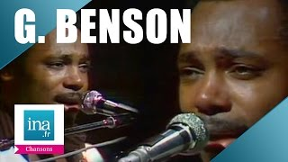 George Benson 34 On Broadway 34 Live Officiel Archive Ina
