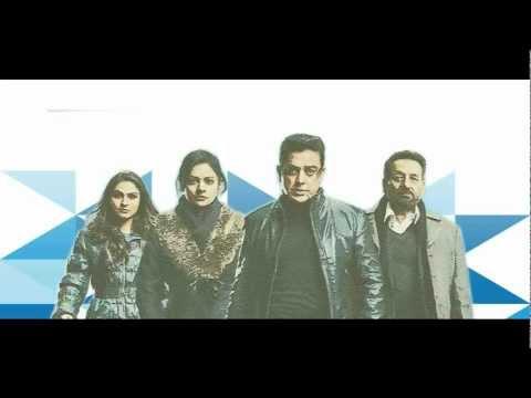 Vishwaroopam - Vishwaroopam Remix Full Song