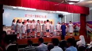 2/7/2016 柏立基教育學院校友會李一諤紀念學校畢業禮直