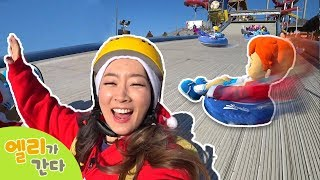 [엘리가 간다] 로봇 썰매와 변기 썰매?!! 신나는 겨울 놀이가 있는 일산 원마운트 스노우파크에 가다! l 엘리앤 투어