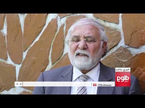 LEMAR News 19 October 2016 /د لمر خبرونه ۱۳۹۵ د تلې ۲۸