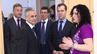 Medvedev visits Moscow State University of Humanities & Economics for students with disabilities
