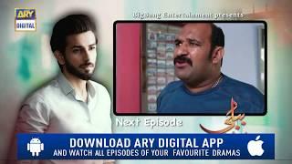 Bubbly Kya Chahti Hai Episode 128 ( Teaser ) - Top Pakistani Drama
