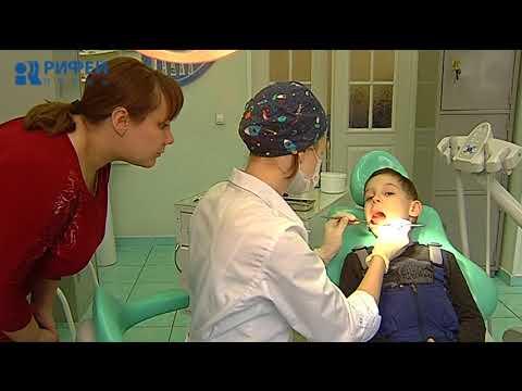 Стоматология по полису