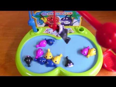 Anpanman Fishing Game!アンパンマン ピチピチさかなつりアイランド  がかわいい!セガトイズ