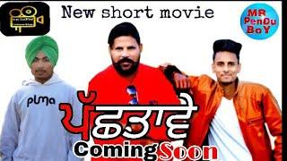 New punjabi video //PACHTAVE//Mr PenDu BoY