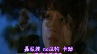 [空耳]朴信惠-默默無語.mpg