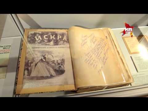 «Искусство автографа» - уникальная экспозиция в Музее Пушкина
