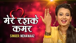 Neha Naaz Best Qawwali (Mere Rashke Qamar) | मेरे रश्के कमर | Nusrat Fateh Ali Khan