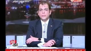 فيديو.. محقق حوادث طائرات يكشف سبب إرسال الصندوق الأسودين إلى فرنسا | المصري اليوم
