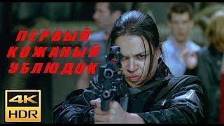 Первое Появление Зомби ™️Обитель Зла(2002)