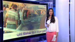 #أنا_أرى أزمة المغربية للصلب تستمر على وقع إضراب مئات العمّا