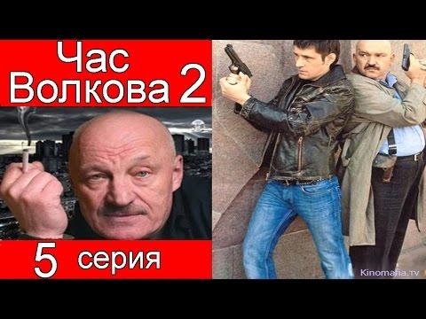 Роксолана Великолепный век 1 сезон 5 серия