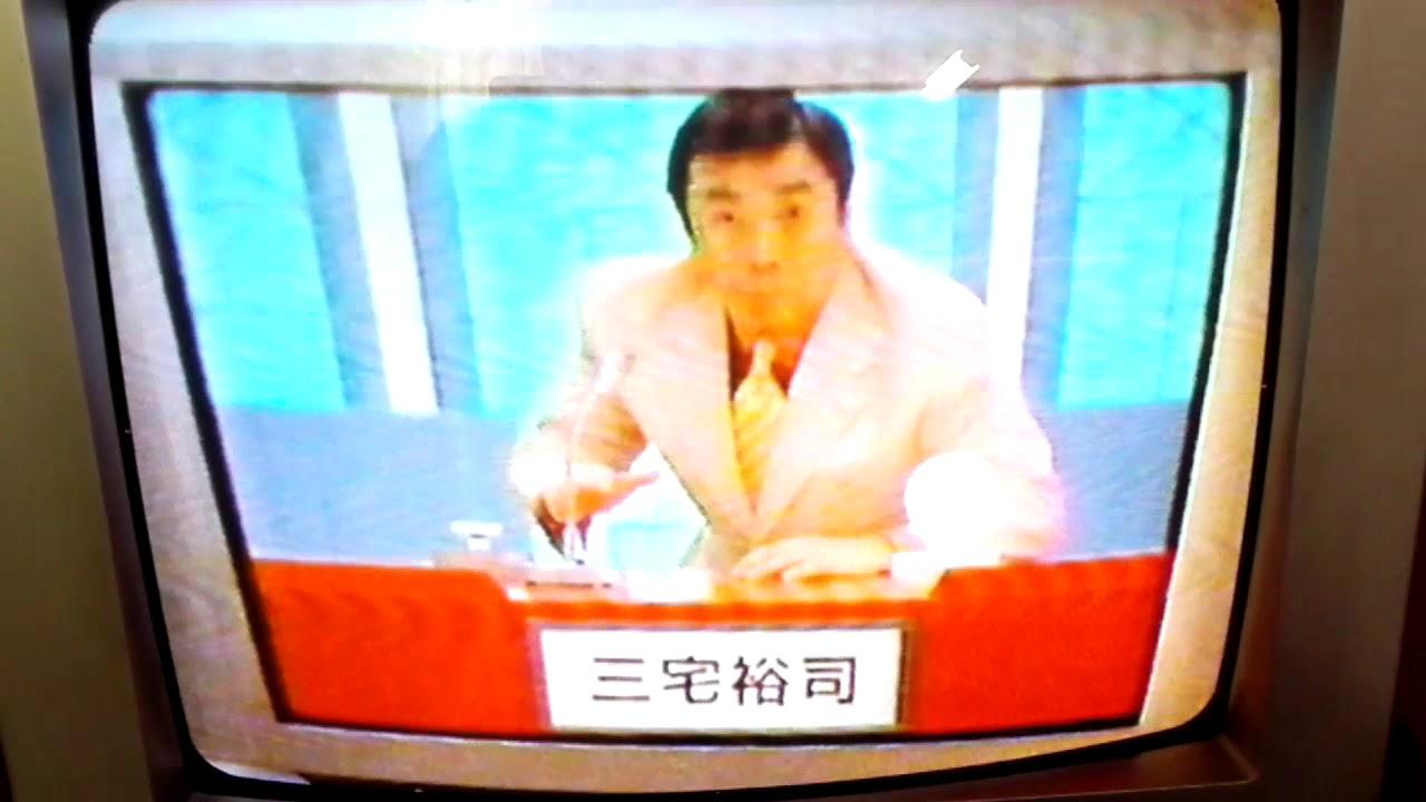 【懐かCM】丸美屋 棒々鶏 三宅裕司(2000年)