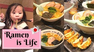"Ramen is Life | Food trip ""Buhay sa Japan"""