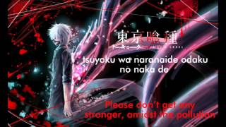 Tokyo Ghoul √A opening [Eng lyrics] - Munou/incompetence by Österreich