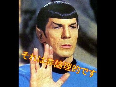 Leonard Nimoy Spock 「ミスター・ス�...