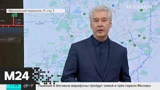 Собянин открыл Инженерный центр Мосгаза - Москва 24