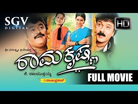 Ravichandran and Jaggesh Movies - Rama Krishna Kannada Full Movie | Kannada Movies Full