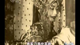 梅兰芳1930年高清版