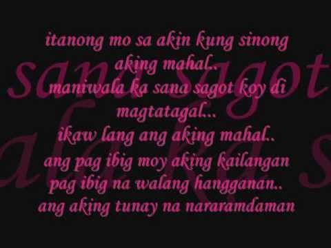 Ikaw Lang Ang Aking Mahal (REGGAE) Featuring DIABO By: MAGDAMO SYNDICATE BAGUIO