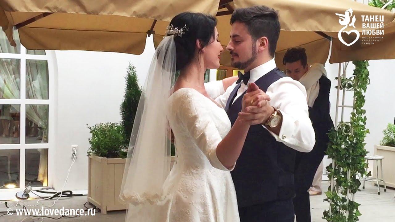 Музыка на свадебный танец