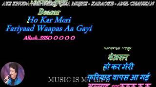 Aye Khuda Har Faisla Tera Mujhe - karaoke With Scrolling Lyrics Eng. & हिंदी For Anand Joshi