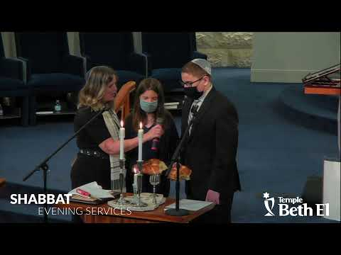 Shabbat Evening Services: Honoring Our Board of Trustees   June 4, 2021