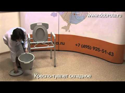 Видео-ролик по туалетам для инвалидов
