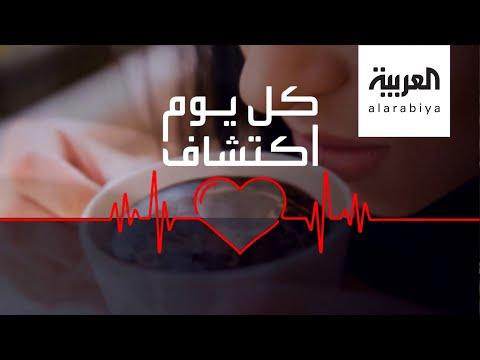 علاقة وثيقة بين نقص فيتامين -د- وضعف حاسة الشم