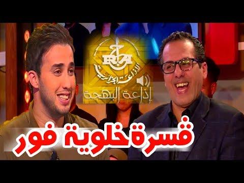 Merouane Guerouabi & Kamel boukaz Guesra  Fort  Radio El Bahdja