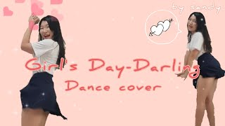 GIRL'S DAY(걸스데이) _ Darling(달링) dance cover by Sandy