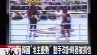 亞運事件整理~中天記者、主播也怒了+韓國歷來國際比賽 +楊淑君相關報導 thumbnail