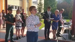 Первый звонок в Средней школе №143 г.Минска имени М.О. Ауэзова