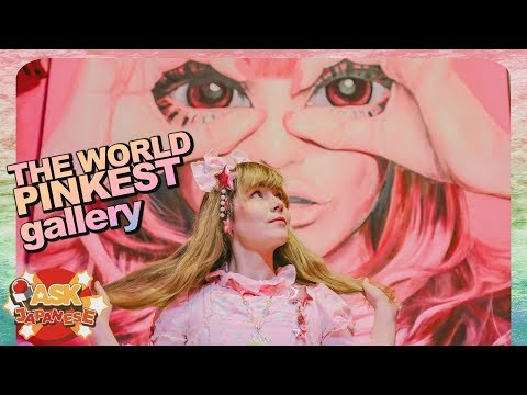 THE CRAZIEST GALLERY OF JAPAN: VISITING THE PINK WORLD OF ASAKURA GARO