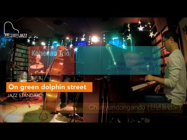On green dolphin street - Koheean Trio (고희안 트리오)