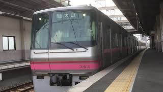 名鉄小牧線300系 313f(普通犬山行き)味鋺駅 発車!