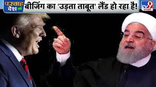 Predator B Drone से India करेगा China का सर्वनाश ! | Parwah Desh Ki