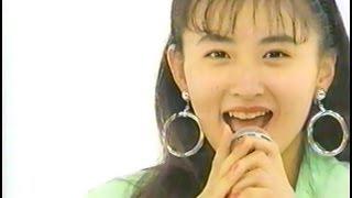 遠野舞子 - Mr.サブマリン 1992年4月リリース.