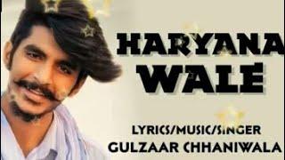 HARYANA AALE Gulzaar Chhaniwala (Full Song) New HARYANVI Song || Latest Song 2019 || SURYA SINGH