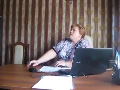 видео начальница пользуется подчиненным
