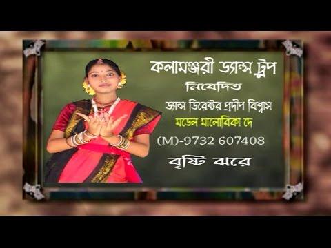 Bristi Jhore Jhore Modhur Dana   Kalamanjari Dance Troupe