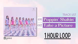 [1 Hour Loop]  NiziU - Take a picture/Poppin' Shakin' (Single) [HQ Audio]