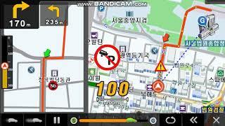 서울법원종합청사 도착시 대한성명학회