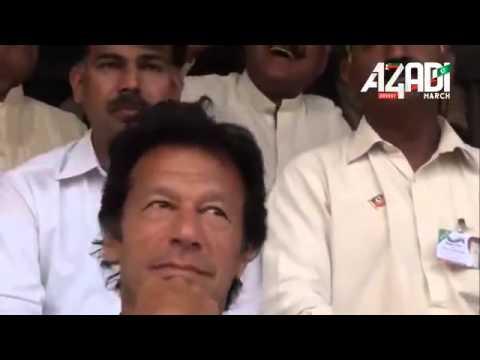 """Imran Khan Cornered Tiger Version Azadi Square Song """"Larho Mujhay''"""