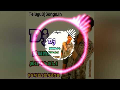 Silakemo Srikakulam Tapori Dance Mix DJ Suneel Sirthali |  Raviteja 2018 Telugu Mp3 Songs