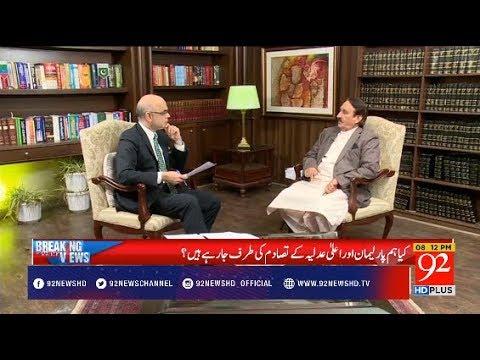 Breaking Views with Malick Ex CJP Iftikhar interview - 09 February 2018 - 92NewsHDPlus