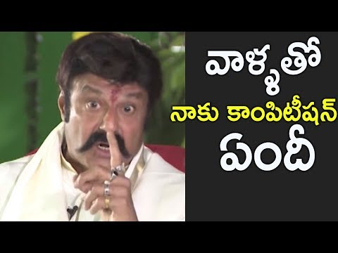 Balakrishna Reacts On his Competition in Industry | Jai Simha Sankranti Special Interview
