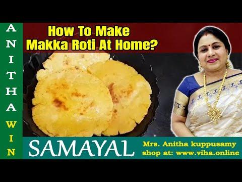 makka-roti-/-makki-roti-/-maise-roti-/yellow-corn-flour-roti-/-anitha-kuppusamy